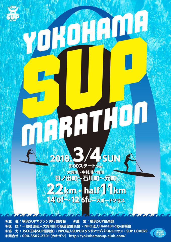 YSM_poster-2018