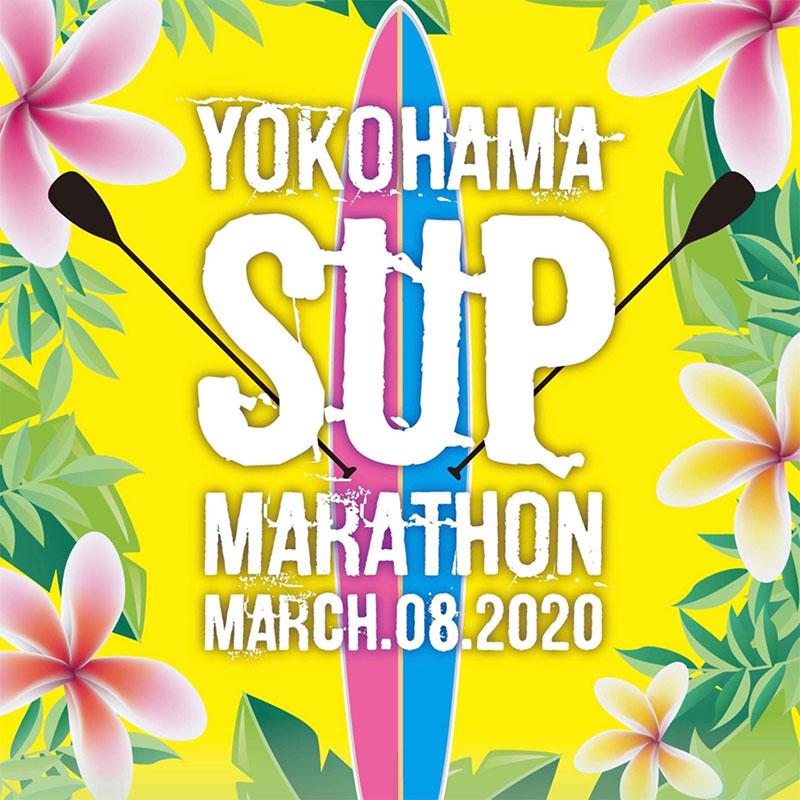 2020_marathon